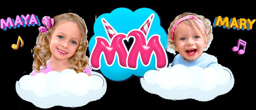 Maya & Mary